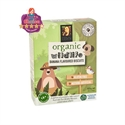 Picture of Byron Bay Cookies Organic Wildlife Kids Biscuits - Banana Flavoured - 100g Box (10 x 10g)